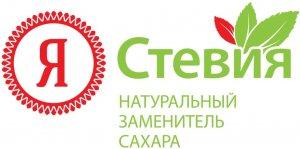 stevia-stevioside.ru