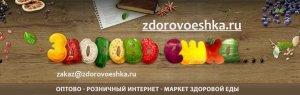 zdorovoeshka.ru