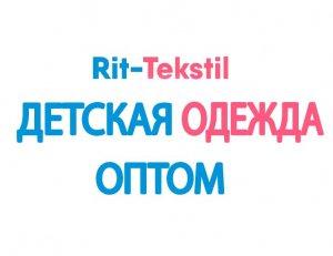 rit-tekstil.ru