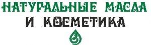 naturalmasla.ru