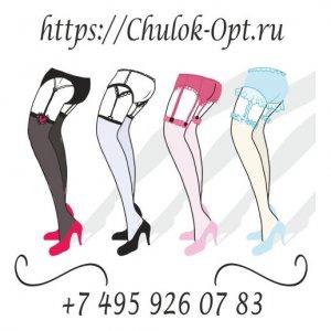 chulok-opt.ru