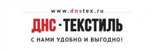 dns-textile.ru