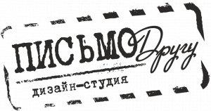 Письмодругу рф