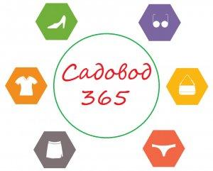 sadovod365.ru