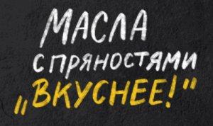 tastier.ru