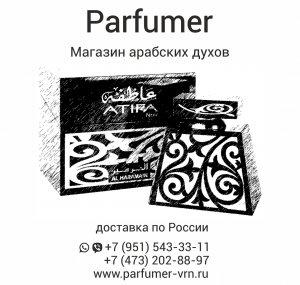 parfumer-vrn.ru