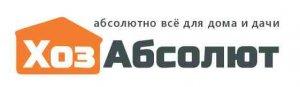 hoz.spb.ru