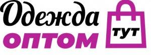 odezhda-optom-tut.ru