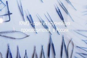 kmiz-online.ru