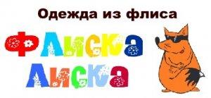 lisok.net