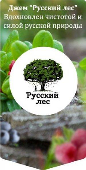 forestrussia.ru