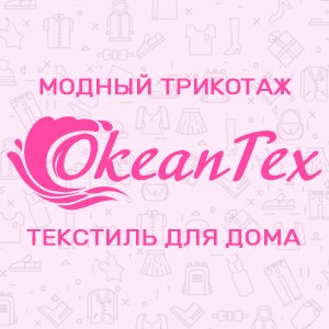 okeantex.ru