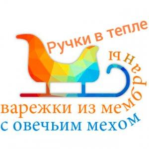 ruchki-v-teple.7910.org