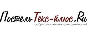 postelteks-plus.ru