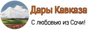darkavkaz.ru