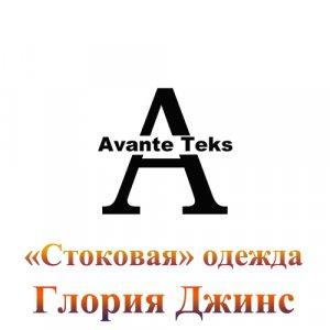 avante-teks.ru