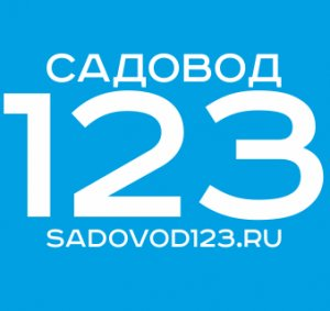 sadovod123.ru