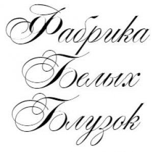 belaya-bluzka.ru