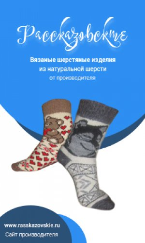 rasskazovskie.ru
