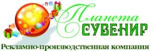 planetasuvenir.ru