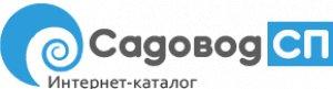 sadovodsp.ru
