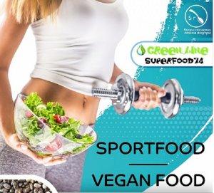 Veganproteins