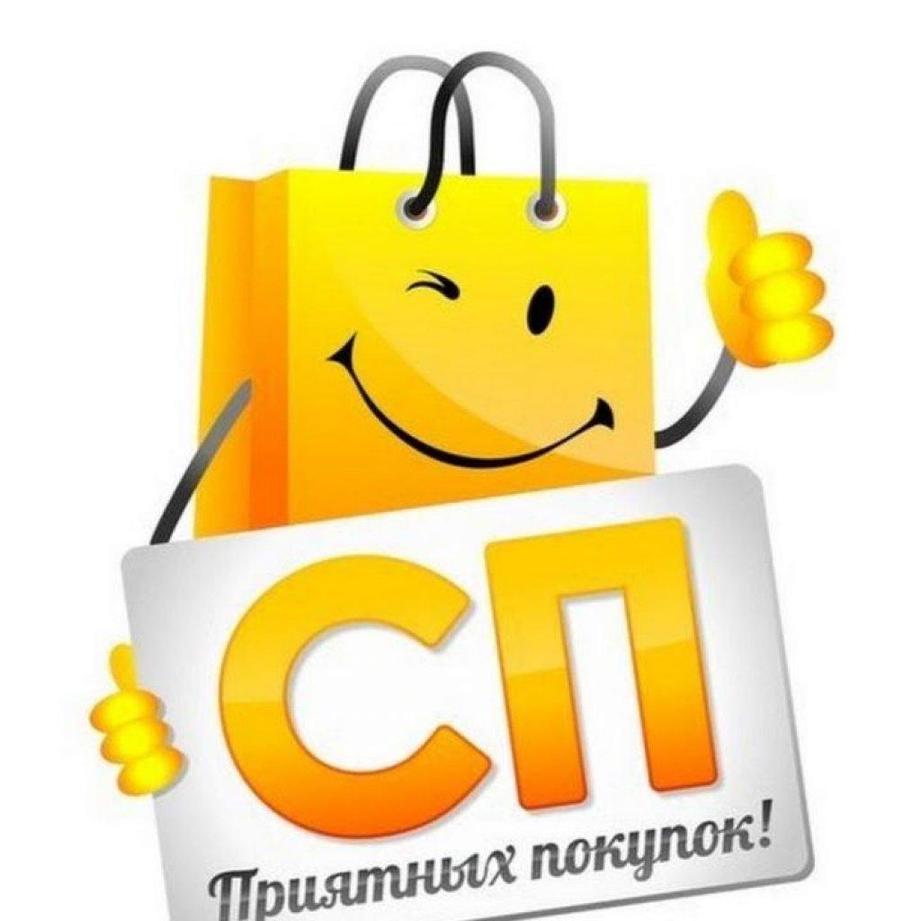Организаторам Совместных Покупок