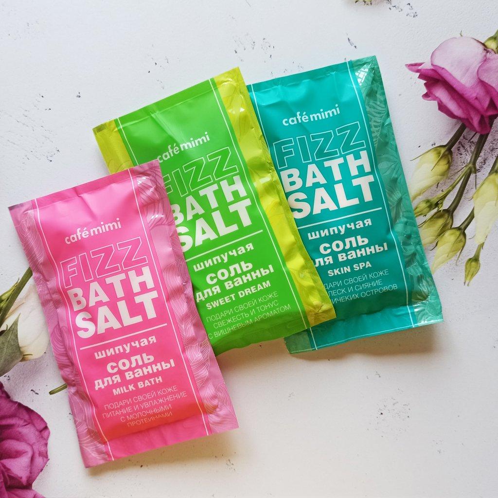 Шипучие соли для ванн от