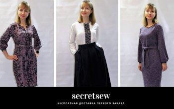 НОВИНКИ от женской одежды SecretSew