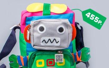 Детские рюкзаки и сумки уже на сайте!!!