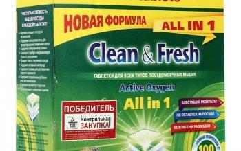 ВЕСЬ ДЕКАБРЬ СКИДКА 10% НА САМЫЕ ТОПОВЫЕ ТОВАРЫ CLEAN&FRESH!!!
