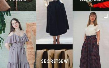 SecretSew женская одежда - САМАЯ НИЗКАЯ МИНИМАЛКА!!! БЕСПЛАТНАЯ ДОСТАВКА!!!