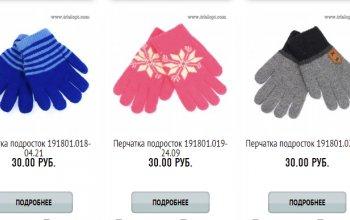 В нашем интернет магазине Вы можете купить оптом головные уборы, аксессуары, одежду, сумки, солнцезащитные очки и множество других товаров.