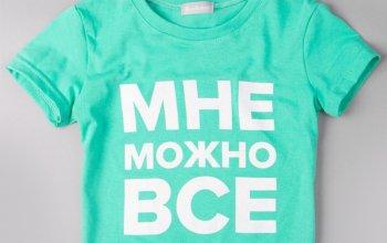 Появились летние футболки для детей!!!