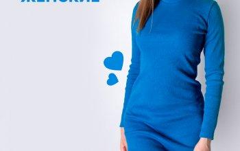 Новые расцветки женских платьев уже на сайте!!