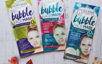 Тканевые маски - ONE LOVE