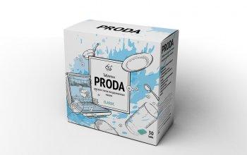 Купи 2 любых пачки таблеток для ПММ PRODA - получи 1 пачку в подарок!
