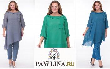 Белорусская одежда - БОЛЬШАЯ РАСПРОДАЖА.