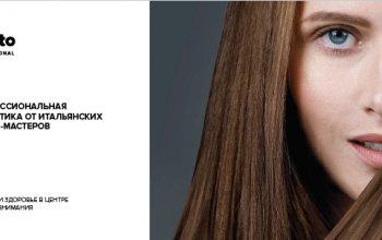 Likato - новый косметический бренд на Krapiva.Market