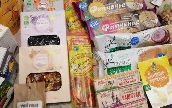 Полезное питание более 2000 товаров)