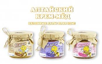 Алтайский крем-мёд по низким оптовым ценам!