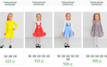 Красивые платья для юных модниц!