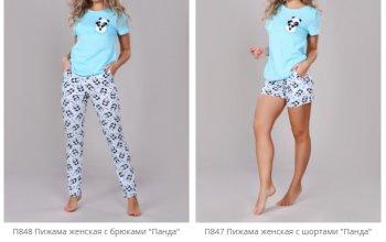 Пижама женская с брюками или бриджами - на выбор! По супер цене!