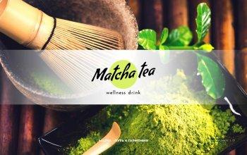Японский чай матча с заботой о нашем здоровье
