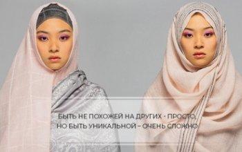 ДАРИМ КУПОН НА СКИДКУ 10%!