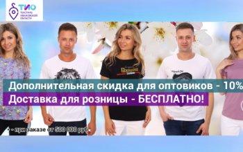 Текстиль Ивановской области. ОПТ от 5 000 руб!