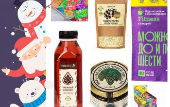 Полезные подарки для родных круглый год!