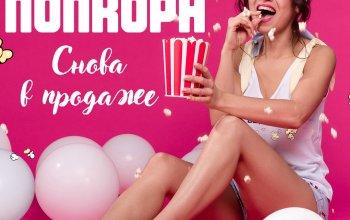 Женский трикотаж оптом из Иваново от производителя Шарлиз